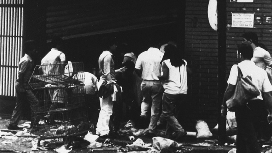 ¿EXISTE LA POSIBILIDAD DE UN ESTALLIDO SOCIAL EN VENEZUELA?